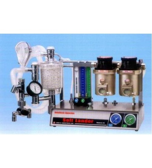 ANESTHESIA MACHINE - SOFT LANDER SL-210i
